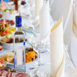 Served for banquet table — Stock Photo #34514451