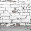 Stock Photo: Old brick wall interior