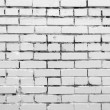 White brick wall for background or texture  — Stock Photo