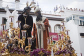San Gonzalo brotherhood in the Triana district — Stock Photo