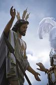 братства нашего отца, что иисус воскрес — Стоковое фото