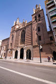 Church of the Sagrado Corazon de Jesus in Granada — Stock Photo