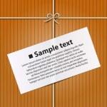 Cardboard texture — Stock Vector #34876545