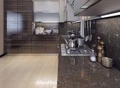 Dining kitchen modern style — Stock Photo