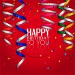 Birthday card with curling stream, confetti and birthday text. — Stock Vector #46175419