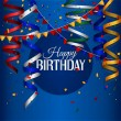 Vector birthday card with curling stream, confetti and birthday text. — Stock Vector