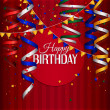 Vector birthday card with curling stream, confetti and birthday text. — Stock Vector #46176925