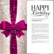 Vector birthday card with pink ribbon and birthday text. — Stock Vector #49546867
