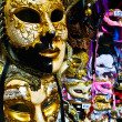 Masks in Venice, Italy — Stock Photo