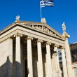 National Library of Greece in Athens — Stock Photo #34641795