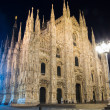 Duomo cathedral by night,Milan — Stock Photo