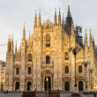 Duomo cathedral in Milan,Italy — Stock Photo