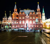 Red square museum night time — Stock Photo