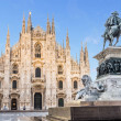 Milan cathedral Dome,Italy — Stock Photo