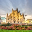 The beautiful Duomo in Milan, Italy — Stock Photo