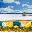 Stock Photo: Suggestive view of Tavatui lake,Russia