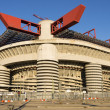 San Siro stadium,Milan — Stock Photo