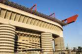 San Siro stadium — Stock Photo