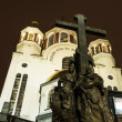 Stock Photo: Church of Blood and cross,Ekaterinburg