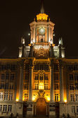 City hall in Ekaterinburg,Russia — Stock Photo