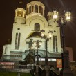 Stock Photo: Church of Blood by night,Ekaterinburg