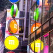 Stock Photo: M&M's store in New York
