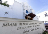 Community church in Miami — Stockfoto