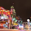 Clifton Hill nightlife,Niagara Falls — Stock Photo
