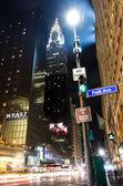 The Chrysler Building,New York — Stock Photo