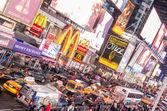 Times square, new york — Stok fotoğraf