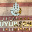 Istanbul municipality — Stock Photo