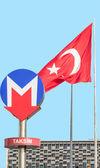 Taksim station and turkish flag,Istanbul — Stock Photo