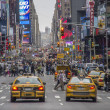 Times Square,New York — Stock Photo #44454573
