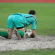 Stock Photo: Goalkeeper