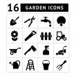 Garden icons — Stock Vector #38348133