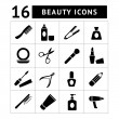 Set icons of beauty and cosmetics — Stock Vector #45321541