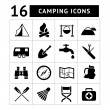 Set icons of camping — Stock Vector #46036741