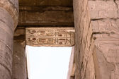 Egyptian hieroglyphs on the ceiling of the temple of Karnak — Stock Photo