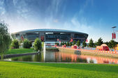 Donbass Arena stadium — Stock Photo