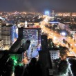 Stock Photo: Night view of the city, Donetsk