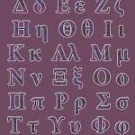 Greek alphabet — Stock Photo #35173673