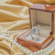 Wooden ring box for weddind — Stock Photo #41652961