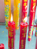 Chinese candles — Foto Stock