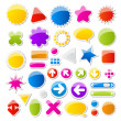 Colorful Web Icons — Stock Vector #34722393