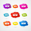 Stains Set With New Title — Stock Vector