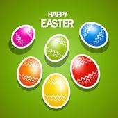 炫彩的复活节彩蛋 — 图库矢量图片