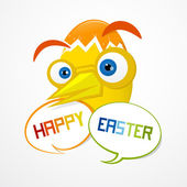 Vector Easter Background. Funny Abstract Egg. — Stock Vector