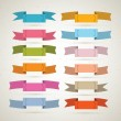 Colorful Retro Vector Ribbons, Labels Collection — Stock Vector