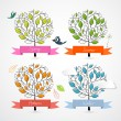 Four Seasons Vector Illustration — Stock Vector #39123965