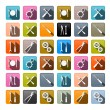 Retro Vector Icons - Cogs, Gears, Screwdriver, Pincers, Spanner, Hand Wrench Tools, Knife, Fork — Stock Vector